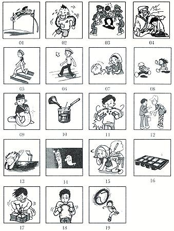 記憶術情報 1. イメージ変換法 : 漢字練習 無料 : 漢字